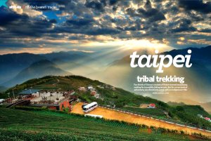 Tribal Trekking in Taipei